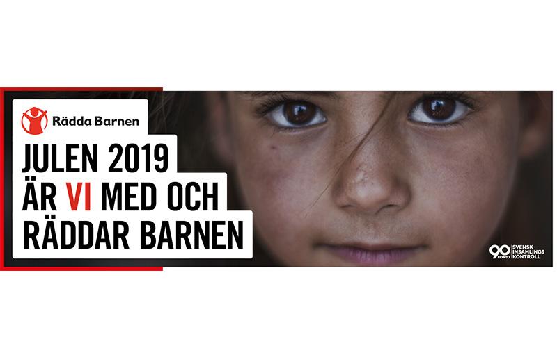 Julen 2019 är vi med och räddar barnen